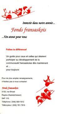 Dépliant Fonds fransaskois